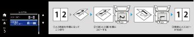 EP-979A3 A3コピー方法