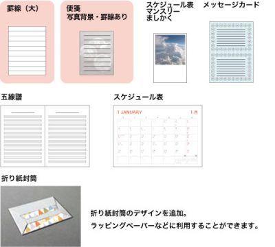 EP-979A3 フォーム印刷