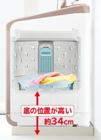 洗濯槽の底が高い