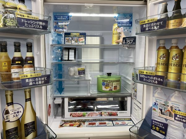日立 HW 冷蔵室