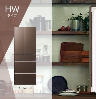 最強冷蔵庫?日立2019年モデルR-HW52K、R-HW60Kの中身と評価