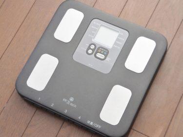 体重計の人気おすすめ【スマホ連動で計算も簡単で正確に管理が可能】
