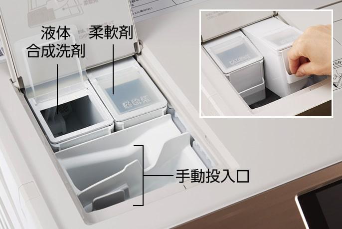 洗剤・柔軟剤の自動投入のメリットは?