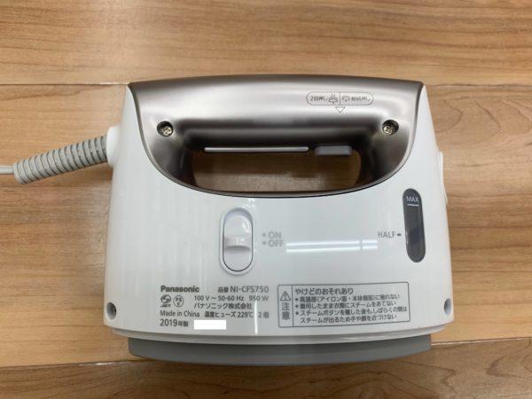 NI-FS750 側面
