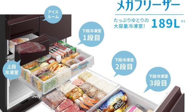 シャープの冷蔵庫といえばメガフリーザー