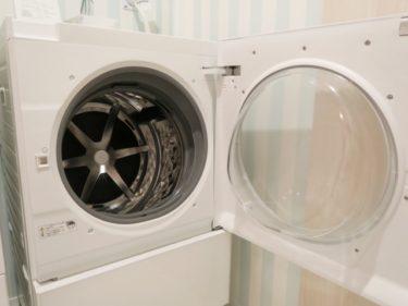【購入前に必読】ドラム式洗濯機メリット・デメリットと注意すること