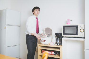 ご飯の保温はいつまで大丈夫?炊飯器と冷凍どっちが美味しいの?